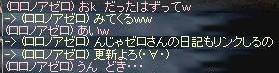b0036436_10553920.jpg
