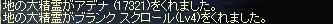 b0010543_1482613.jpg
