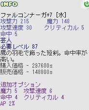 b0061543_1150656.jpg