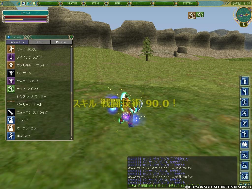 b0049961_0195880.jpg