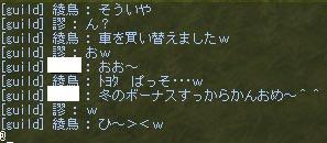 b0021768_0595351.jpg