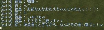 b0021768_11371.jpg