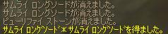 b0036369_17481324.jpg