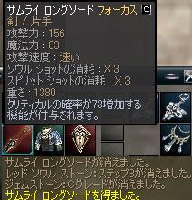 b0036369_17484194.jpg