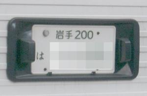 b0060272_20244549.jpg