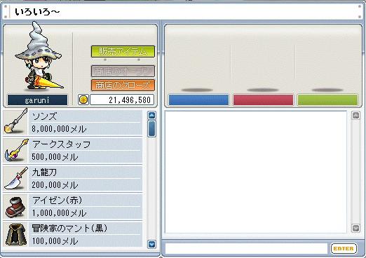 b0040004_2515985.jpg