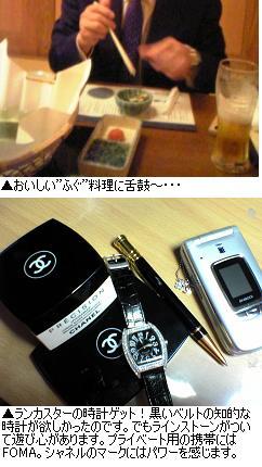 b0059410_1675597.jpg