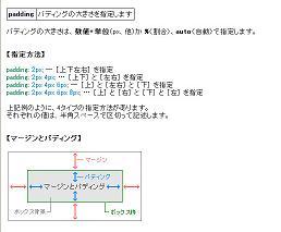c0012043_1012739.jpg