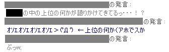 b0041050_221174.jpg