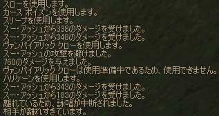 a0030660_3451213.jpg
