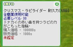 b0069164_455472.jpg