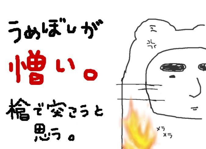 b0059770_23221437.jpg