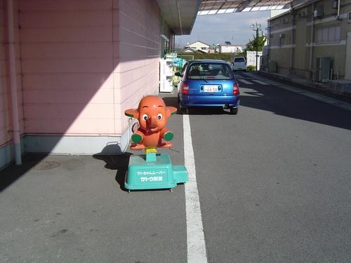 泉州人形劇場(サトちゃんムーバー)_c0001670_2121260.jpg