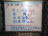 b0019597_1304878.jpg