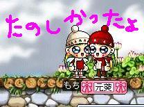 b0063299_1623753.jpg
