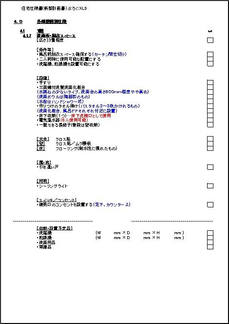 b0048005_133477.jpg