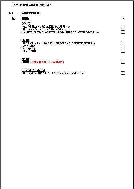 b0048005_13354598.jpg