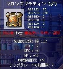 b0066123_20392451.jpg