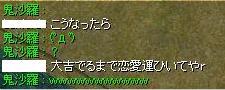 b0053841_16225729.jpg