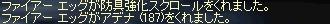 b0010543_016273.jpg