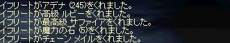 b0010543_0185518.jpg
