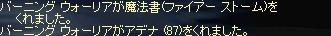 b0010543_0196100.jpg