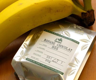 バナナ・チョコレート・ティー_a0003650_134727.jpg