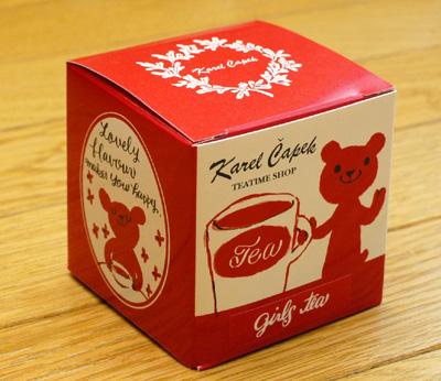 カレルチャペック・イチゴの紅茶_a0003650_23163565.jpg
