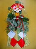 正月お飾り(日本の伝統的なリース)_c0019551_095667.jpg