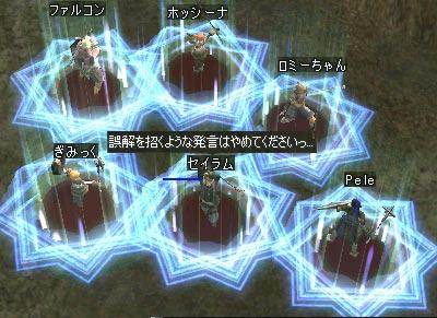 b0050155_2011782.jpg