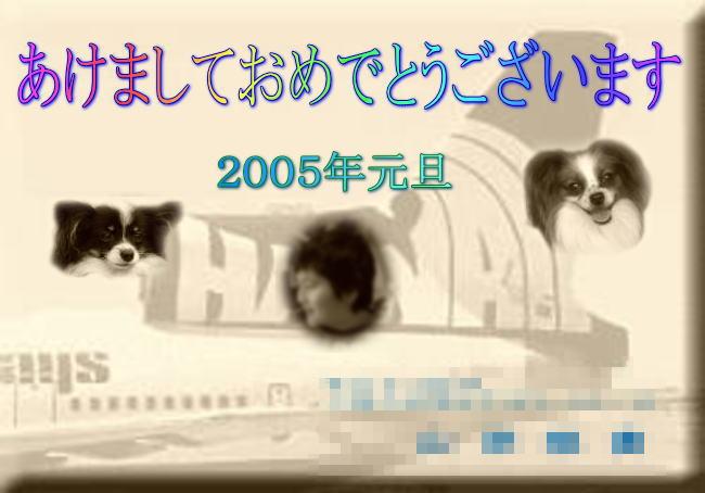 b0032962_22213622.jpg