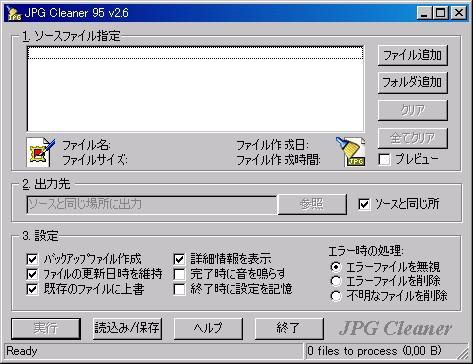 b0029688_16562266.jpg