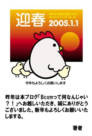 b0013796_1556525.jpg
