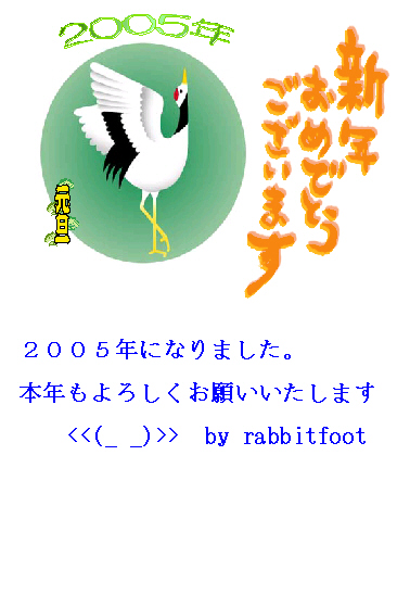 a0037706_10252616.jpg