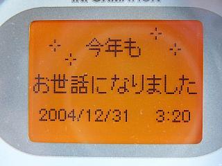 b0023911_1727366.jpg