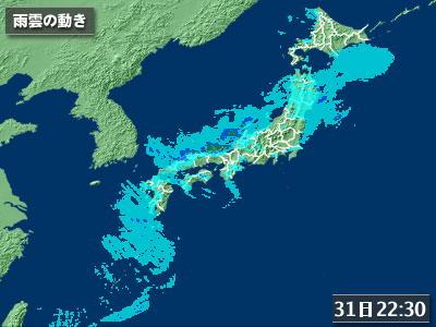 車で帰省~無事大阪に到着_b0040332_2339614.jpg