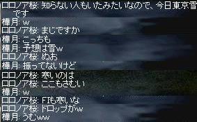 b0036436_17265620.jpg