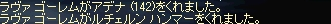 b0010543_10111665.jpg