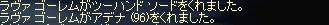 b0010543_10113670.jpg