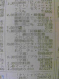 b0064943_11425933.jpg