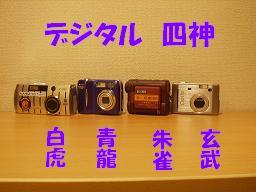 c0004744_324360.jpg