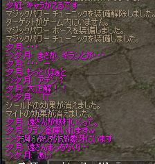 b0065245_14513812.jpg