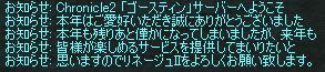 b0065245_14553932.jpg