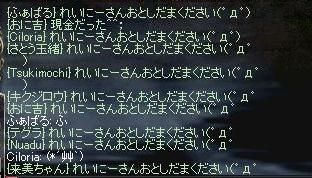 b0033954_362658.jpg