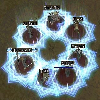 b0050155_20112482.jpg