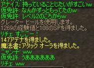 a0030061_21312910.jpg