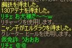 a0030061_21315259.jpg