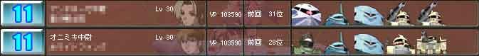 b0028685_11173046.jpg