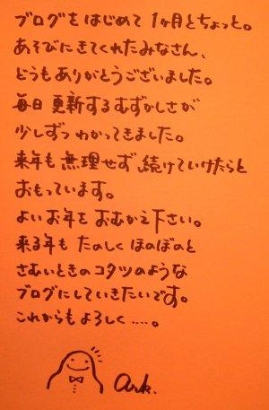 b0066786_626193.jpg