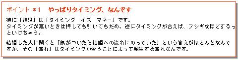 b0034895_1752168.jpg